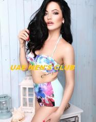 Lana, Caucasian